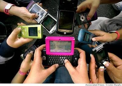 התמכרות לטלפון סלולרי